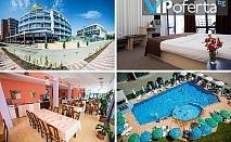 Еднодневен пакет на база All inclusive, ползване на басейн и детски кът в Хотел Бохеми, Слънчев бряг