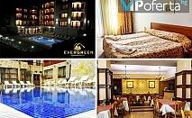 Еднодневен пакет на база All inclusive Light, басейни + СПА в Евъргрийн Апарт хотел, Банско