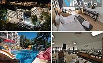 Еднодневен пакет на база All Inclusive + Аквапарк, СПА и частен плаж от Престиж Делукс Хотел Аквапарк Клуб****, Златни пясъци