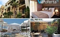 Еднодневен пакет на база All unclusive в Бутик хотел Аргищ Палас 3+* All inclusive