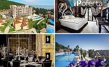 Еднодневен пакет на база Ultra All Inclusive + частен плаж, басейни, СПА, Аквапарк и Анимация от Royal Castle Design & SPA 5*, Елените!