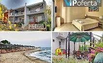 Еднодневен пакет на човек в апартамент с три спални или самостоятелна къща за до десетима души във StayInn Keramoti Vacation Apartments, Керамоти, Гърция