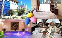 Еднодневен пакет за двама на база All Inclusive Light + великденски обяд в Релакс център в хотел Астрея***