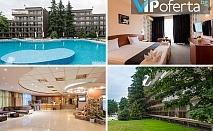 Еднодневен пакет за ДВАМА на база All inclusive + ползване на басейн в Хотелски Комплекс Белица, Приморско