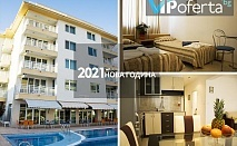 Еднодневен пакет за двама или четирима в апартамент + възможност за ползване на зала в Aпарт-хотел Sunny House, Слънчев бряг