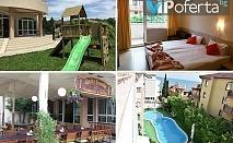 Еднодневен пакет за двама или четирима със закуски, вечери, фитнес и басейн в Хотел Лъки Фемили, Равда