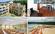 Еднодневен пакет за двама + 1 или 2 деца със закуска, обяд и вечеря + чадър на плажа в хотел Спорт Палас**