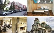 Еднодневен пакет за двама в двойна стая или апартамент в хотел Александър Палас***, София