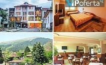 Еднодневен пакет за двама в Хотелски комплекс Кристал, град Котел