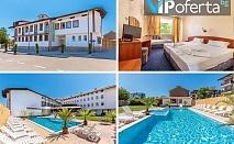Еднодневен пакет за ДВАМА или ТРИМА души през цялото лято с ползване на басейн и джакузи в Хотел Черноморец