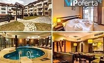 Еднодневен пакет за двама възрастни и две деца до 10,99 г. с включени закуски и вечери + ползване на топъл басейн и сауна в Апарт хотел Дрийм***, Банско