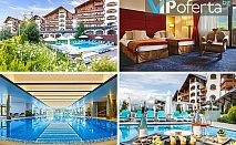 Еднодневен пакет за двама със закуска + ползване на басейни и СПА център в Кемпински Хотел Гранд Арена*****, Банско