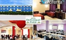 Еднодневен пакет за двама със закуска или закуска и вечеря + разходка в Хотел Дипломат Парк - гр.Луковит