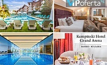 Еднодневен пакет за двама със закуски + ползване на басейни и СПА център в Кемпински Хотел Гранд Арена*****, Банско