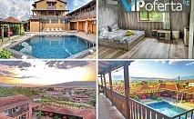 Еднодневен пакет в двойна фамилна стая + ползване на басейн от Хотел Бали, Петрич
