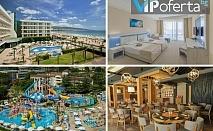Еднодневен пакет в двойна фамилна стая на база All inclusive + басейн, аквапарк, чадър и шезлонг на плажа от DIT Evrika Beach Club Hotel, Слънчев бряг