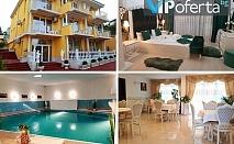 Еднодневен пакет в двойна стая или апартамент + минерален басейн и джакузи в Хотел Мегас, Банкя