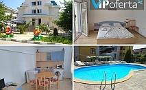 Еднодневен пакет в двойна стая, студио или апартамент + ползване на басейн в Къща за гости Дейзи, Свети Влас