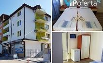 Еднодневен пакет в двойна или тройна стая в Семеен хотел Дом Владо, Приморско