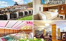 Еднодневен пакет в едноспален или двуспален апартамент със закуска + СПА в комплекс Русковец Резорт, Добринище