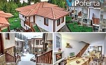 Еднодневен пакет в едноспален и двуспален апартамент за до петима от Raikov Ski Lodge, Пампорово