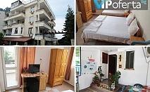 Еднодневен пакет без изхранване в двойна или тройна стая в Къща за гости Чаневи, Черноморец