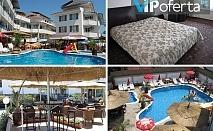 Еднодневен пакет без изхранване или със закуска и вечеря + басейн в Хотелски комплекс Алпина, Лозенец
