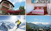 Еднодневен пакет + лифт карта за ски зона Добринище в къща за гости Таня, Добринище