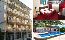 Еднодневен пакет + ползване на басейн в хотел Пешев, Несебър