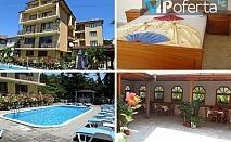 Еднодневен пакет + ползване на басейн в Хотел Крис, Свети Влас