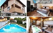 Еднодневен пакет + ползване на басейн в Къща за гости House of time
