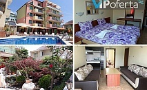Еднодневен пакет за помещение + ползване на басейн в Хотел Ралица, Влас