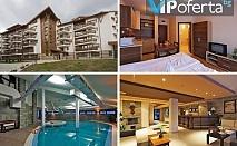 Еднодневен пакет за до Шестима души в апартамент с една или две спални + БОНУС нощувка в Хотел Белмонт, Банско