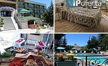 Еднодневен пакет в стандартна двойна стая на база All inclusive + Мокър бар и Минерален басейн в Хотел Виталис, Пчелин