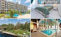 Еднодневен пакет в студио или апартамент от Апарткомплекс Harmony Suites Grand Resort