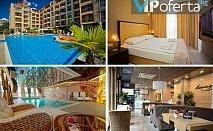 Еднодневен пакет в студио или апартамент + басейн от Апарткомплекс Harmony Suites 2,3