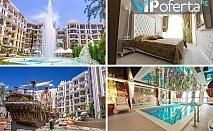 Еднодневен пакет в студио или апартамент + басейн от Апарткомплекс Harmony Suites Monte Carlo