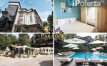 Еднодневен пакет в студио или апартамент с една и две спални + ползване на басейн от Комплекс Грийн Парадайс, Приморско