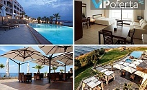 Еднодневен пакет в студио или апартамент за до ПЕТИМА души + басейн, фитнес и релакс зона в Апарт хотел Офир, Созопол