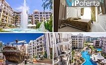 Еднодневен пакет в студио или апартамент за до шестима души + ползване на басейни от Апарткомплекс Harmony Suites Monte Carlo