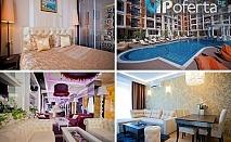 Еднодневен пакет в студио или апартамент за до шестима души + ползване на басейн от Апарткомплекс Harmony Palace