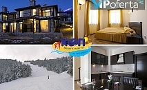 Еднодневен пакет във вила за четирима + лифт карта за ски зона Добринище в Къщи за гости КООП, Добринище