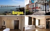 Еднодневен пакет без включено изхранване в Хотел Върли Бряг, Бургас