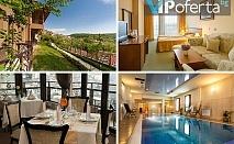 Еднодневен пакет със закуска, басейн и джакузи в Хотел Панорама, Велико Търново