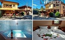 Еднодневен пакет със закуска + басейн, джакузи и сауна в Семеен Хотел Тодорини къщи, Копривщица