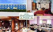 Еднодневен пакет със закуска, обяд и BBQ вечеря, топъл басейн и релакс зона от Хотел Дипломат Парк - гр.Луковит