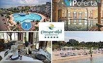 Еднодневен пакет със закуска, обяд и вечеря + ползване на СПА и басейни в Emerald Beach Resort & Spa, Равда
