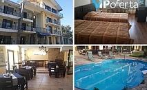 Еднодневен пакет със закуска + ползване на басейн в Хотел Виа Траяна, Беклемето