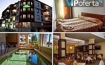 Еднодневен пакет със или без закуска + ползване на басейн и СПА в Евъргрийн Апарт хотел, Банско
