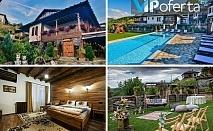 Еднодневен пакет със закуска + ползване на басейн и Релакс зона в Къща за гости Родопски кът, с. Лещен